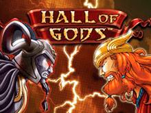 Игровой аппарат Hall Of Gods