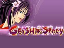 Бонусы и призы в игровом автомате Geisha Story