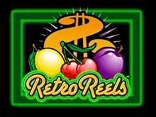 Retro Reels: в Вулкан Старс азартно и прибыльно все членам клуба