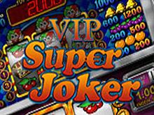 В клубе Вулкан Старс в Super Joker выгодно играть и выигрывать