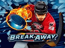 Break Away на официальном сайте клуба Вулкан Старс с лицензией