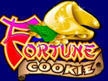 Онлайн-аппарат Fortune Cookie с печеньем на удачу