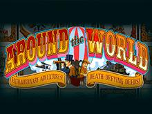 Слот онлайн Around The World с несколькими джокерами и бонусами