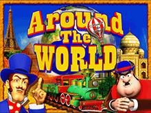 Игровой аппарат Around the World с крупными ставками