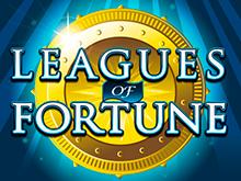 Виртуальный слот онлайн Leagues Of Fortune с 3D-графикой