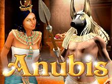 Играть в Anubix онлайн в официальном заведении