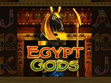 Играйте онлайн в Egypt Gods – игровой автомат казино