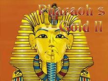 На онлайн площадке Pharaohs Gold II – игровой автомат