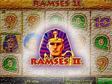 Ramses II в онлайн клубе – игровой автомат